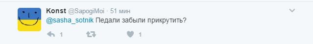 Педаль забыли прикрутить: в сети смеются над космическим скандалом в России (2)