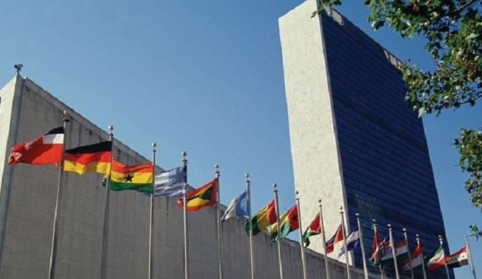 Комиссия ООН признала преследование Ассанжа незаконным