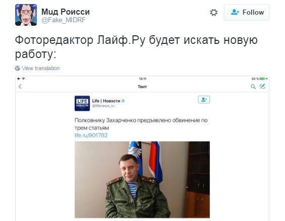 Пропагандисти Росії осоромилися з ватажком ДНР: соцмережі вибухнули (2)