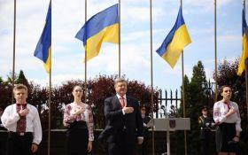 День Европы в Украине: Порошенко оригинально поздравил украинцев с праздником