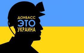 Стало відомо про внесок Донбасу у війну з Росією