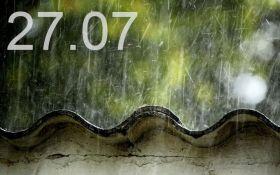 Прогноз погоды в Украине на 27 июля