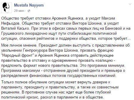 Это еще не дно: соцсети отреагировали на отставку Касько (4)
