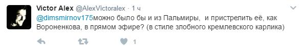 Предложение Европы для Самойловой: у Путина попытались пошутить (7)