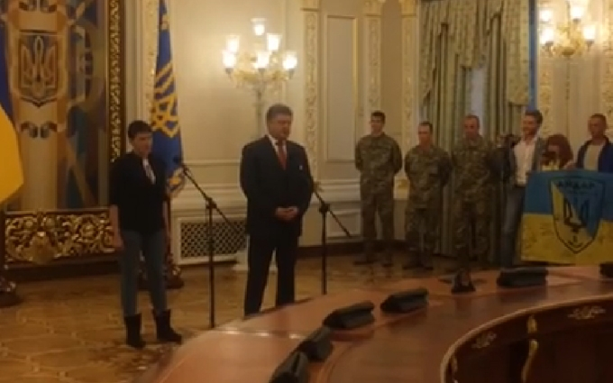 Порошенко і Савченко розповіли, хто допоміг звільненню