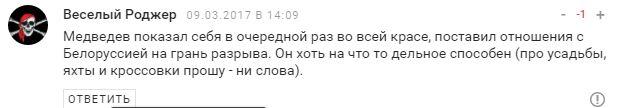 Лукашенко послал Медведева: соцсети бушуют из-за слов лидера Беларуси (6)