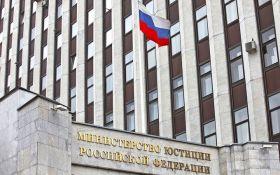 """Россия назвала ряд известных СМИ """"иноагентами"""""""