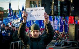 Туреччина зробила заяву про Крим, яка приведе Путіна в лють