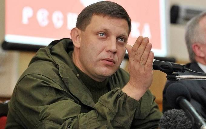 Ватажок ДНР видав нову заяву про Україну і пенсії