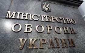 Воєнний стан в Україні: глава Міноборони зробив важливу заяву