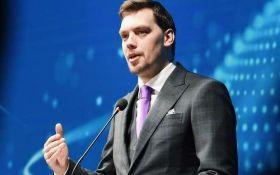 Гончарук повідомив гарні новини українцям