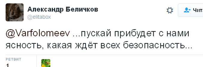 Соцмережі підірвав VIP-заїзд молодих силовиків Путіна: опубліковано відео (4)