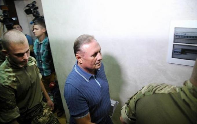 Хунта не просто ловить покемонів: арешт Єфремова розбурхав соцмережі