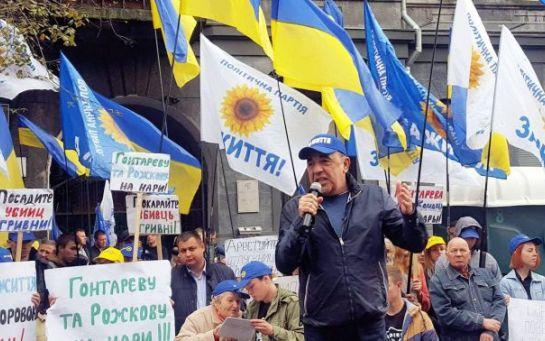 Рабинович под НБУ: «Власть испугалась наших митингов, уже завтра два банка начнут выплаты»