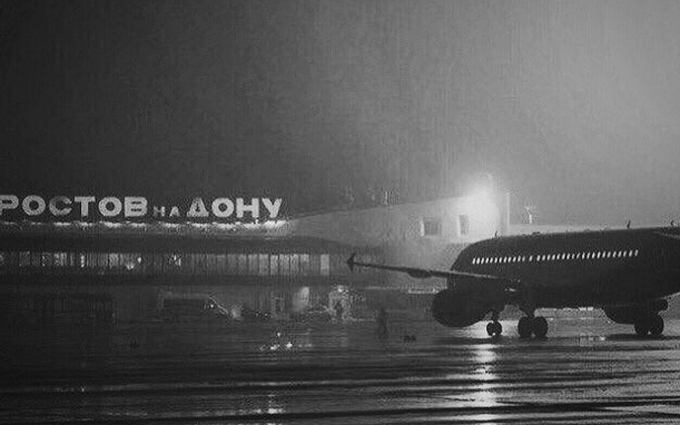 В крушении самолета в России погибли несколько важных персон