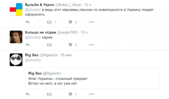 Во время разгрузки боеприпасов в оккупированном Луганске пять боевиков получили ранения, - ГУР Минобороны - Цензор.НЕТ 4093