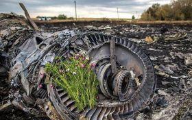 Катастрофа MH17: Україна відреагувала на скандальні звинувачення РФ