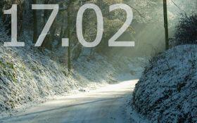 Прогноз погоды в Украине на 17 февраля