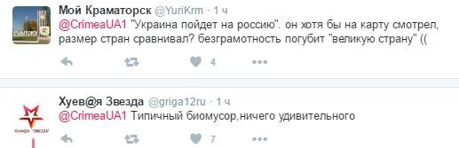 Бойовик ДНР розлютив мережу порівнянням окупованого Донбасу і Росії: з'явилося відео (2)