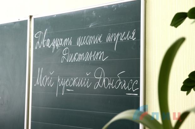 Боевики ЛНР приучают детей к тому, что Донбасс – русский: опубликованы фото (1)