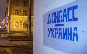 В Раде хотят внести изменения в закон о деоккупации Донбасса