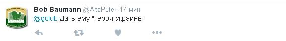 Кухар Путіна виявився мільярдером: соцмережі підірвало викривальне відео (5)