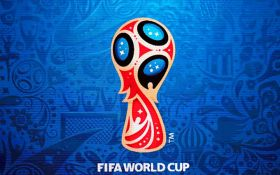 Отбор на Чемпионат мира-2018: календарь матчей пятого тура европейской квалификации