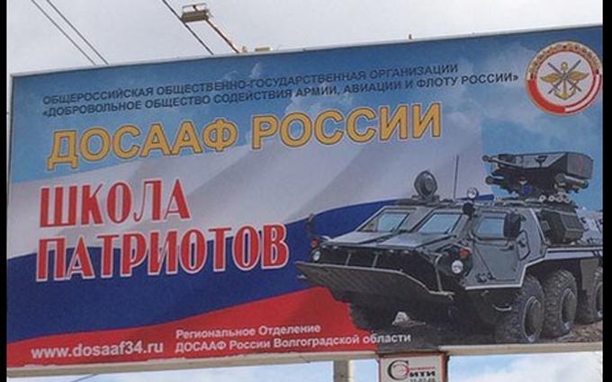 В России снова оконфузились с украинским оружием: опубликованы фото