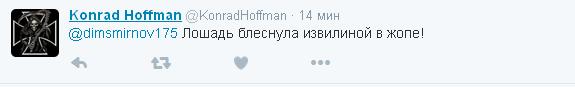 У Путіна незадоволені тим, як про нього говорять на Заході: в мережі сміються (4)