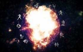 Гороскоп для всех знаков зодиака на неделю с 7 по 13 сентября на ONLINE.UA