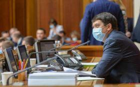 Требуем уволить: Верховную Раду всколыхнул новый громкий скандал