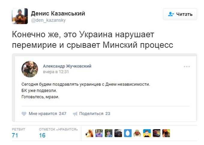 Бойовики ДНР чесно зізнаються в соцмережах, хто порушує перемир'я (1)