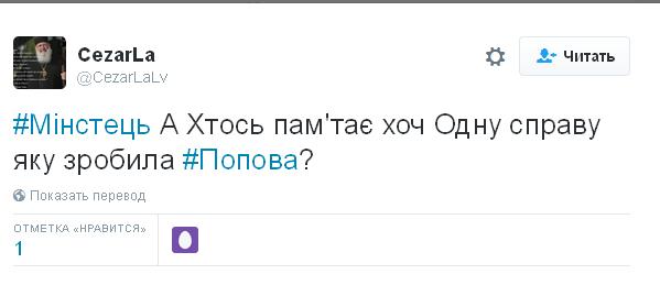Хоть голодовку не объявила: соцсети обсуждают громкую отставку в Кабмине (2)