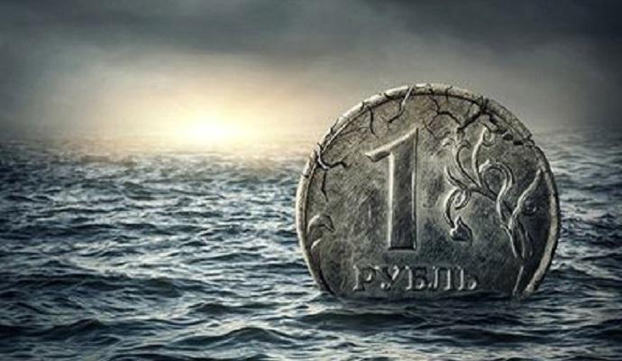 Российская валюта стремительно падает
