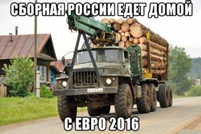 У соцмережах висміяли виліт Росії з Євро-2016: опубліковані фотожаби (8)