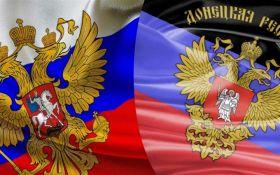 Росіяни влаштували ходу з прапорами ЛНР та ДНР у Лісабоні напередодні Євробачення: опубліковані фото