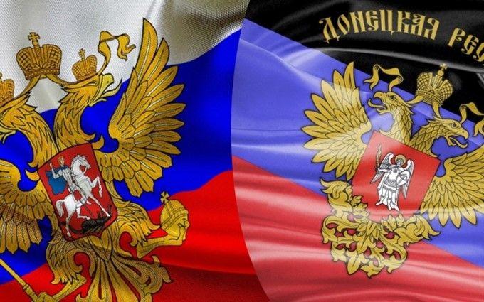 Російська делегація на Євробаченні несла прапори «ЛДНР» вулицями Лісабона