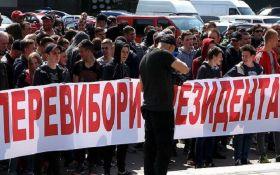 Рівненські копачі заблокували будівлю ОДА