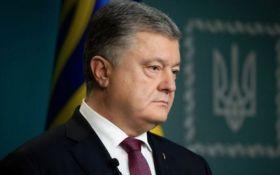 Порошенко подписал закон о непродлении Договора о дружбе и сотрудничестве с Россией