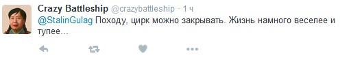 """Вибори в Росії в одному ролику: соцмережі підірвало відео про """"лабутени"""" і Путіна (4)"""