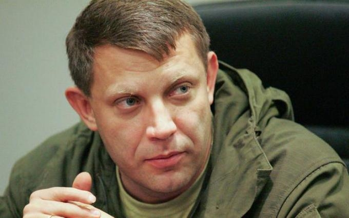 Главарь ДНР посверкал на камеру золотой цепью: появилось видео