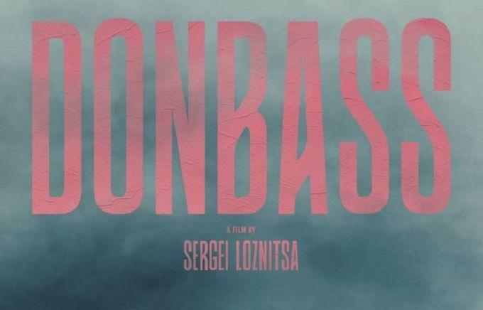 На Мюнхенском кинофестивале покажут украинский фильм про Донбасс