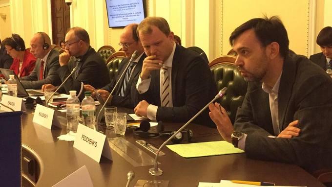 """Україна показала ПАРЄ """"обличчя"""" путінської пропаганди (1)"""
