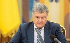 Порошенко терміново звернувся до українців - відео