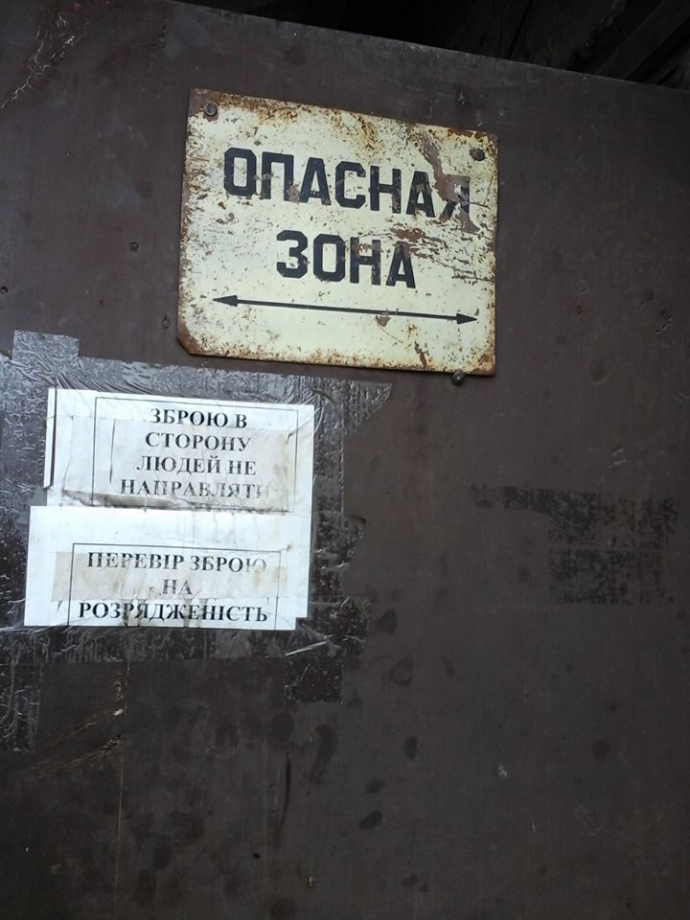 Ходять тривожні чутки про договорняки і здачу частини Донбасу - волонтер Діана Макарова (2)