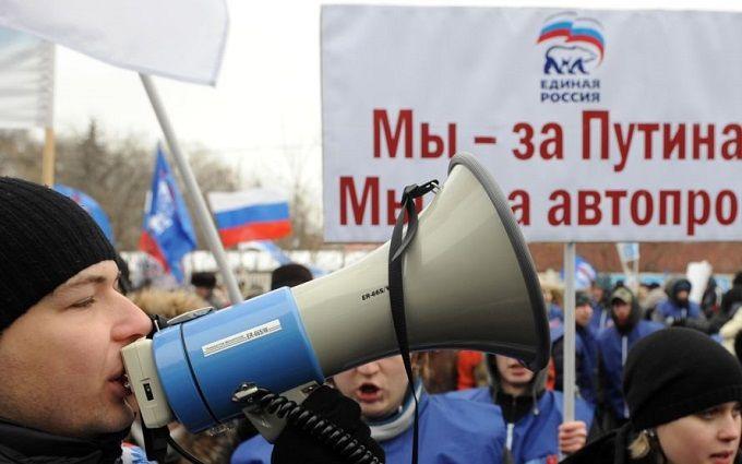 У Росії розповіли про казки, якими живуть Кремль і вся країна