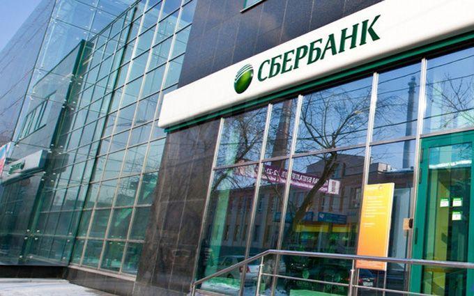Аваков сделал важное заявление насчет Сбербанка России: появилось видео