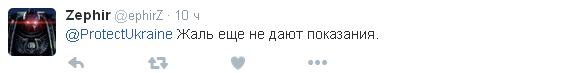 Вбивство Шеремета: соцмережі обурили пропагандисти Путіна на місці трагедії (8)