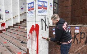 """В Одессе залили """"кровью"""" российский банк: появились фото"""
