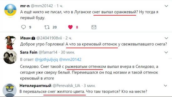 На Донбассе выпал снег необычного цвета: соцсети теряются в версиях (1)